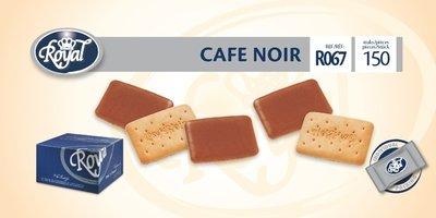 AANBIEDING OP=OP !!!  ROYAL KOEKJES CAFE NOIR DS. 150 STUKS